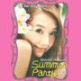이정현 – Summer Party! (Special Album)