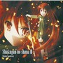 Ootani Kou – Shakugan no Shana II Original Soundtrack