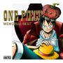 ONE PIECE MEMORIAL BEST [Disc 2]
