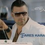 Fares Karam El Hamdellah