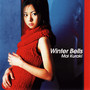 倉木麻衣 – Winter Bells