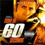 Gomez – Gone in 60 Seconds