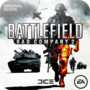 Mikael Karlsson – Battlefield Bad Company 2