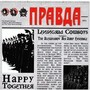 Leningrad Cowboys – Happy Together (feat.The Alexandrov Red Army Ensemble)