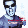 Paul Oakenfold – Great Wall
