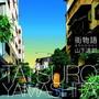 山下達郎 – 街物語