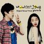 김건모 내 여자친구는 구미호 (SBS 수목드라마) - Part.2