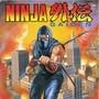 More Yamasan, B.B., Yuhki, Kimitaka Matsumae Ninja Gaiden ~ G.S.M. Tecmo 1
