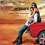 Lucky Ali – Anjaana Anjaani