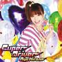平野綾 – Super Driver