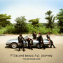 F.T Island Beautiful Journey (EP)