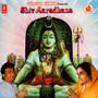 Anuradha Paudwal – Shiv Aaradhana