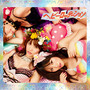 AKB48 – ヘビーローテーション