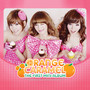 Orange Caramel – The First Mini Album (EP)
