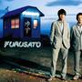 yuzu – FURUSATO