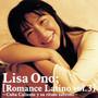 小野リサ – Romance Latino vol.3