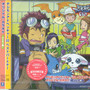 Digimon – Digimon Adventure 02