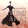 松任谷由実 – Super Best Of Yumi Arai