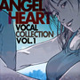 Kanon – Angel Heart Vocal Collection Vol.1