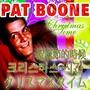 Pat Boone – Christmas Songs