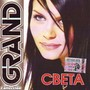 Света – Grand Collection