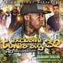 Biggy Jiggy Mixtapes – Exclusive Tunes S.G. 32