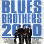The blues brother – Blues Brothers 2000