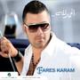 Fares Karam El Hamdlilah