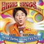 Willie Revillame – Willie Sings...Camo