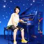 Younha – Houki Boshi