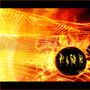 Asura – Fire