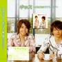 Kiss ~Kaerimichi no Love Song~