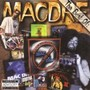 Mac Dre – The Best Of Mac Dre