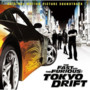 DJ Shadow feat. Mos Def – The Fast And The Furious: Toky