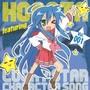 Hirano Aya – Lucky Star Character Song Vol.001 - Izumi Konata