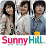 Sunny Hill – Love Letter