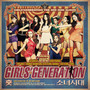 Girls' Generation – ? (Hoot) (EP)