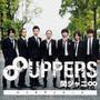 関ジャニ∞ – 8UPPERS