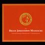 The Brian Jonestown Massacre – Tepid Peppermint Wonderland: A Retrospective [Disc 1]