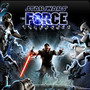 Jesse Harlin Star Wars: The Force Unleashed