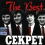 Секрет – The Best Vol.1 (1986-1987)