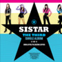 Sistar – How Dare You
