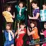 Morning Musume – Onna to Otoko no Lullaby Game
