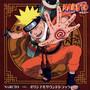 HOUND DOG – Naruto