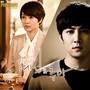 예성 – 프레지던트 OST Part.2