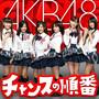 AKB48 – チャンスの順番
