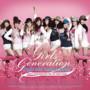 제시카 – The 1st Asia Tour Concert `Into The New World`