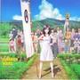 Akihiko Matsumoto – Summer Wars Original Soundtrack