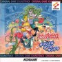 konami kukeiha club – Sexy Parodius Original Game Soundtrack