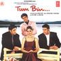 Jagjit Singh – Tum Bin
